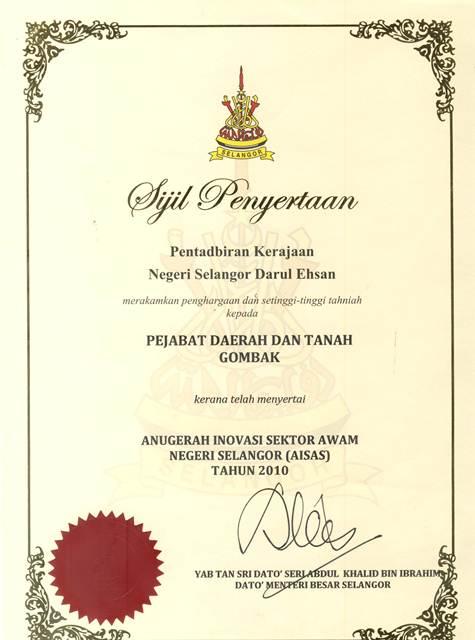 portal rasmi pdt gombak sijil penyertaan  u0026gt  anugerah