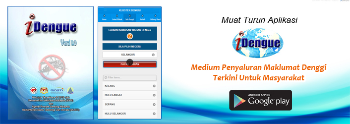 Banner Mobile Apps iDENGUE