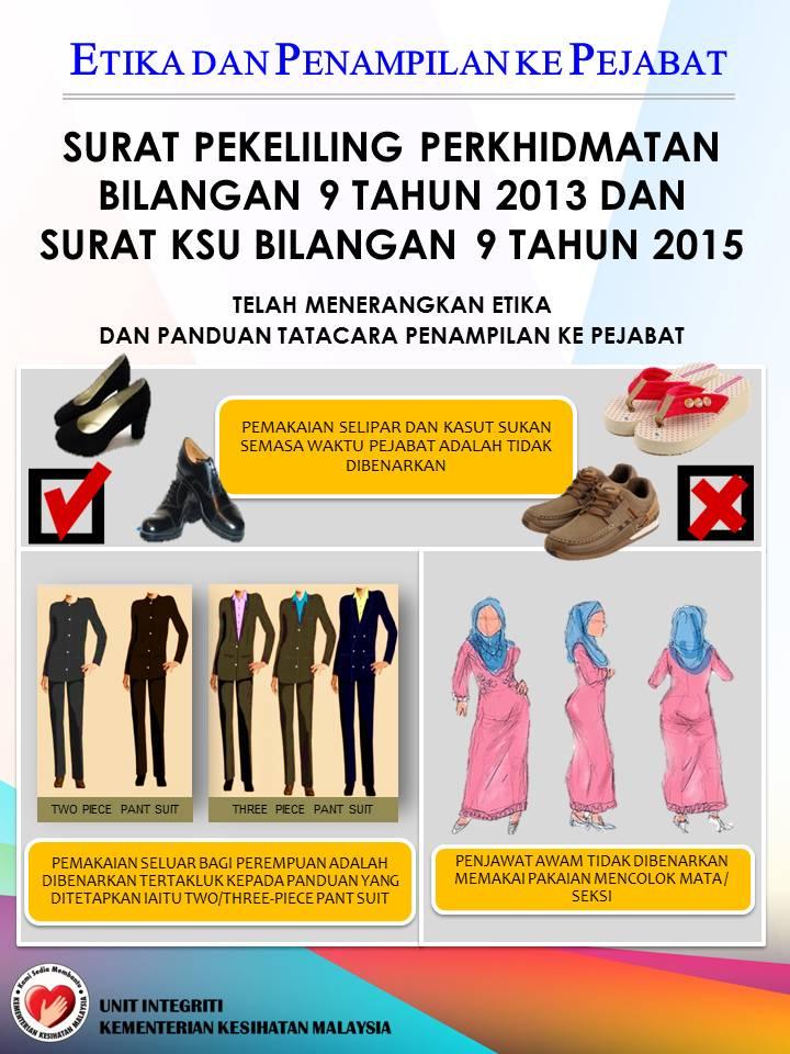 Portal Rasmi Pdt Kuala Langat Pesanan Integriti