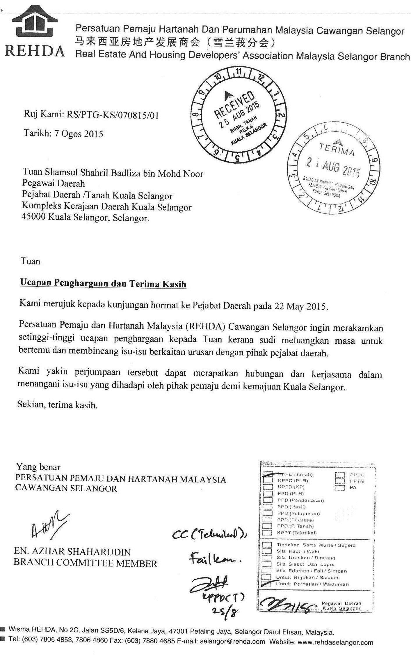Portal Rasmi Pdt Kuala Selangor Surat Penghargaan